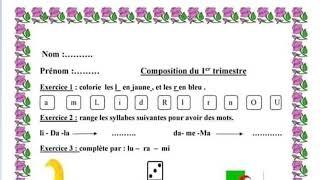 Francais 3eme Annee Primaire Cahier D Activites Page32 33