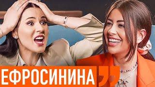 Феминизм. Права женщин. Аннексия Крыма. Телезвезды на YouTube. Маша Ефросинина | Ходят слухи #77