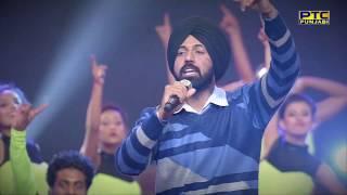 Gippy Grewal | Performance in PTC Punjabi Music Awards 2017 | Manje Bistre | PTC Punjabi
