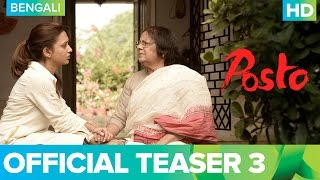 Posto Bengali Movie 2017   Teaser 3   Nandita Roy, Shiboprosad Mukherjee & Soumitra Chatterjee