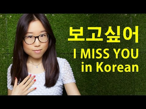 How to say I MISS YOU in Korean (KWOW #201)