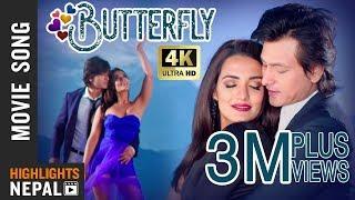 Ma Gaudina Aba Geet Gajal Sargam Sangalera - New Movie Butterfly (Colors Of Love) Song 2017/2074