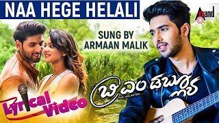 BMW | Naa Hege Helali | Armaan Malik New Kannada Song | New Kannada Lyrical Video Song 2017