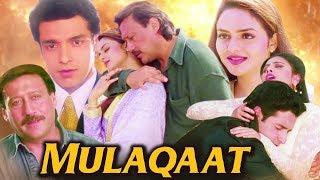 Mulaqaat | Full Movie | Jackie Shroff | Madhoo | Superhit Hindi Movie