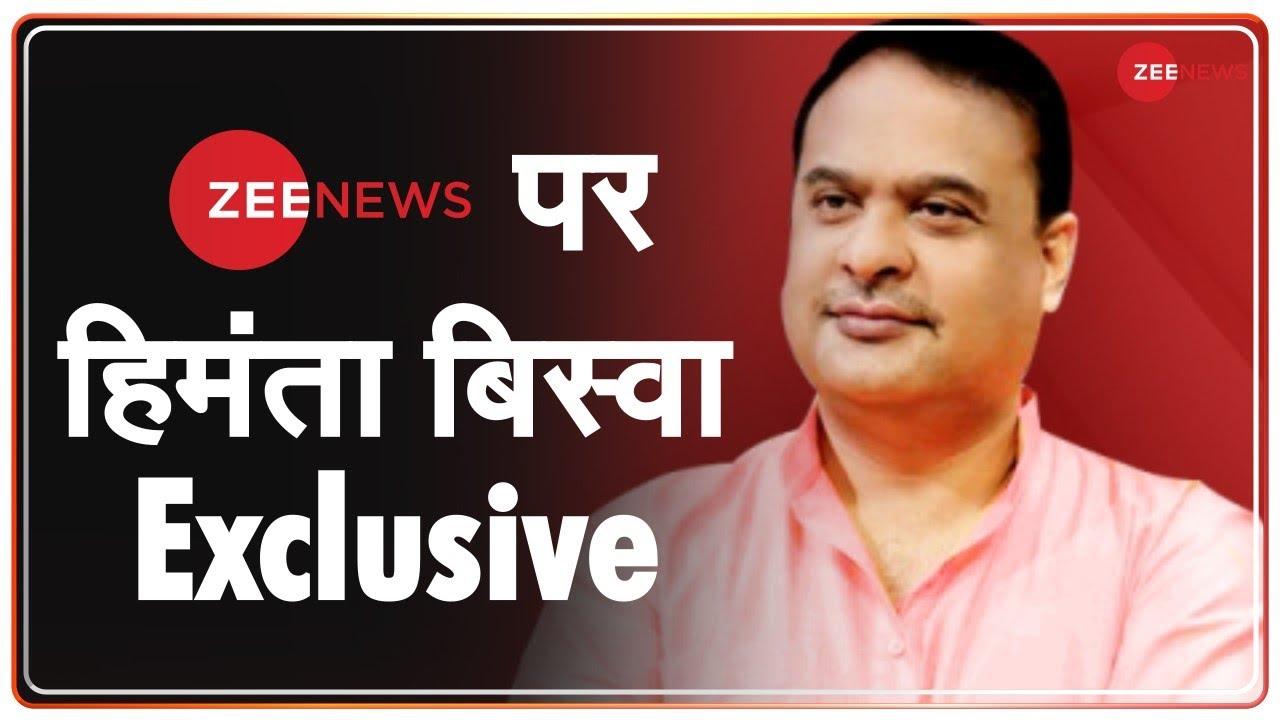 Himanta Biswa से सुनिए Assam में BJP की जीत का रोडमैप | Himanta Biswa interview | Hindi News