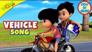 Vehicle Song Bike | 3D Animated Kids Songs | Hindi Songs | Vir | WowKidz
