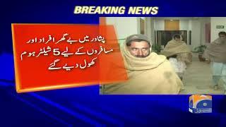 Breaking News - shelter home for homeless people in Peshawar