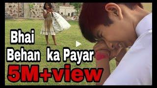 Phoolo Ka Taroon ka - Cover Song || Bhai Behan KA payar || Happy Rakasha Bandhan || Mk Studio