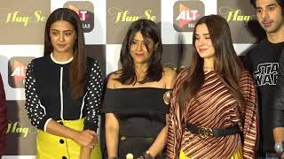 Haq Se Web Series Official Trailer launch I UNCUT I Rajeev Khandelwal