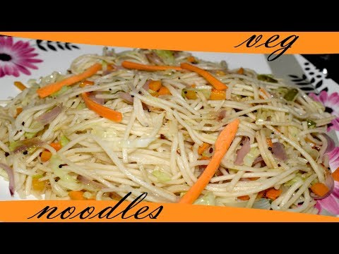 veg noodles/ prepare hakka noodles without sauce at home