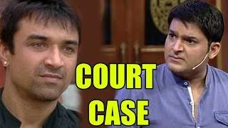 OMG! Ajaz Khan to File a Court Case AGAINST Kapil Sharma | REVEALED 22nd July 2014 FULL EPISODE