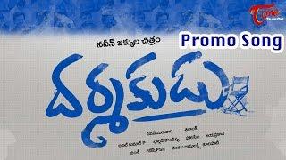 Darshakudu Promo Song   New Telugu Short Film 2017   Directed by Naveen Jakkula   #TeluguShortFilms