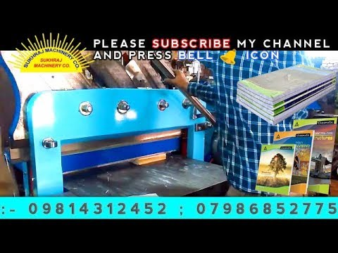 M-09814312452 Notebook Making Business | Notebook Making Machine