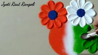 Independence special two beautiful rangoli design by Jyoti Raut rangoli