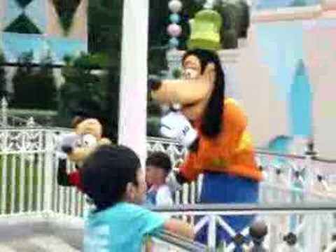 Goofy and his son, Max 3
