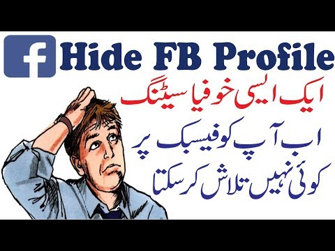 How to Hide your Facebook Profile from Search Engines? Fb Profile Kaise chhupate hain | Usama Gujjar