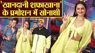 Sonakshi Sinha, Varun Sharma & Badshah promote Khandani Shafakhana | FilmiBeat