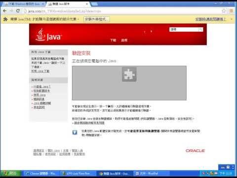 Installation of Java Runtime &  App Inventor
