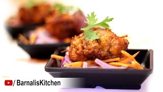 Mini chicken tikka kabab - Chicken Tikka Bites - Chicken tikka kabab