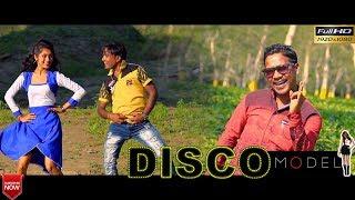 Disco Model By Nikhil Tirkey II New Adivasi Adhunik Video Song II 2018