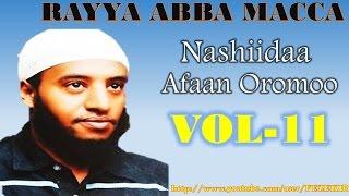 Rayya Abba Macca VOL-11- Afaan Oromo Manzuma