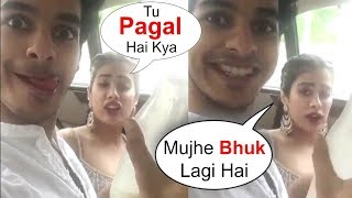Jhanvi Kapoor Funny Moments With Ishaan Khattar In Car While Going For Dhadak Promotions