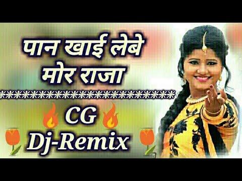 Xxx Mp4 CG Dj Remix Paan Khai Lebe Mor Raja CG Dj 2019 Dj Saranga Chhattisagadhi Remix Song 3gp Sex