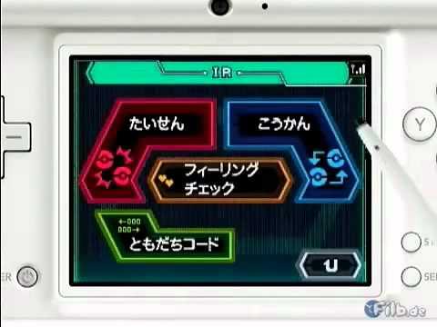pokemon black and white battle friend code