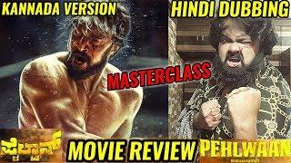 Baadshah Pehlwaan Hindi Movie Review   Pailwaan Kannada Movie Review   Kichcha Sudeepa   MASTERCLASS