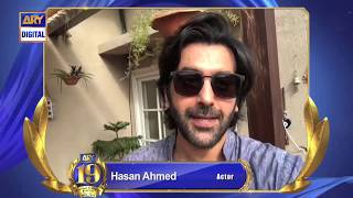 Actor #HasanAhmed shares his journey with #ARYDigital & wishes #ARYDigitalNetwork