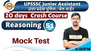 CLASS 51 ||UPSSSC Junior-Assistant Crash Course/UP Police||REASONING|By Vinay sir| Mock Test