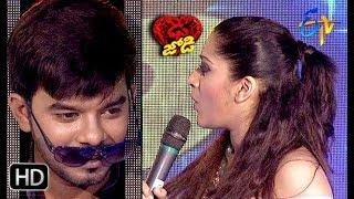 Intro | Dhee Jodi | 20th March 2019   | ETV Telugu