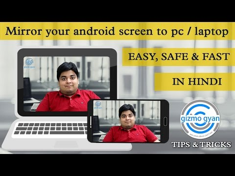 How to Mirror your android mobile screen to Pc/Laptop Via Wifi Easy,Safe & Fast Without Root[Hindi]
