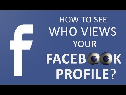 How To Know Who Is Visiting My Facebook Profile | Facebook Profile Viewers Who Visit My Fb profile ?