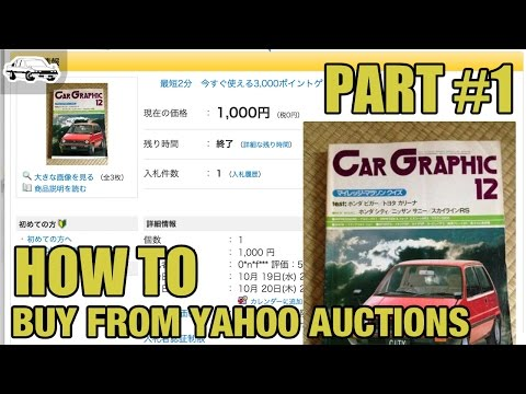 How to buy car stuff from Yahoo Auctions [Part one]
