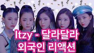 Download 외국인 리액션 ITZY(있지) ″달라달라 reaction (DALLA DALLA)″ M/V Video