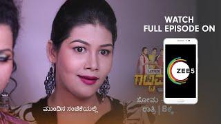 Kamali Video MP4 3GP Full HD