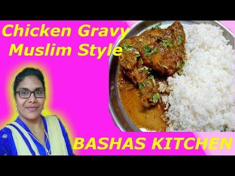 Muslim style chicken gravy in tamil|Chicken kulambu seivathu eppadi|Kozhi Kulambu without coconut