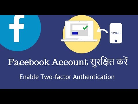 Enable Two factor authentication on facebook