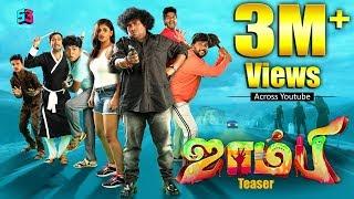 """Zombie"" Official Teaser | Yogi Babu, Yashika Aannand, Gopi Sudhakar | Bhuvan Nullan R"