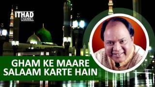 Gham Ke Maare Salaam Kehtain Hain - Mohammed Aziz (Emotional Naat)