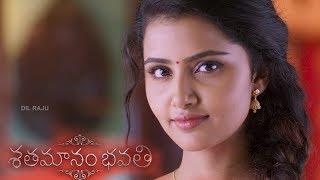 Anupama falls in love with Sharwanand - Shathamanam Bhavathi
