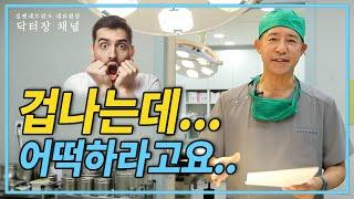 강릉에서 서울까지 정관수술 받으러 온 이유는?... 겁나는데 어떡합니까?