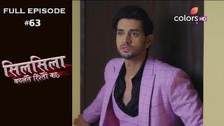 Silsila Badalte Rishton Ka - 29th August 2018 - सिलसिला बदलते रिश्तों का  - Full Episode