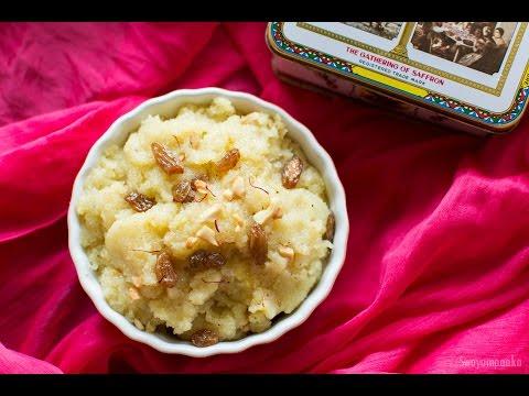Rava Kesar i Kesari Bath | Sooji Halwa recipe | KArnataka Kannada recipes