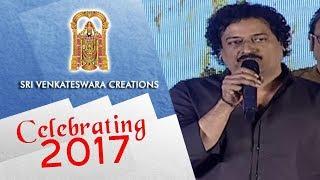 Satish Vegesna Speech - Sri Venkateshwara Creations Most Successful Year (2017) Celebrations