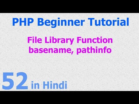 52 - PHP File Function - file, web page name from url