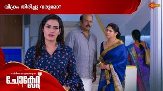 Will Vikram come back | Chocolate - Best Scenes | Surya TV Serial