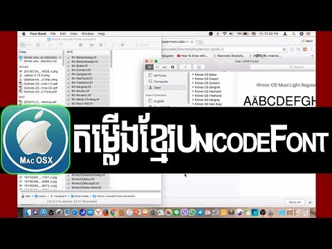 How to Install fonts on Mac OS X - Khmer Unicode Fonts Install on Mac OSX  | rean computer 101