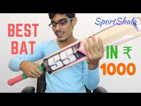 SS JOSH cricket Bat Unboxing | Best Bat in Budget | SportShala | Hindi